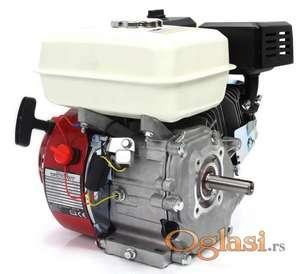 Ugradni motor 7 Ks