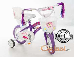"Dečija bicikla GIRLY 12"""
