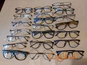 Dioptrijski okviri ili komp naočare sa fabričkim felerima