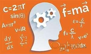 Privatni časovi fizike i matematike