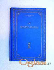 NA BELOME KAMENU - Anatol Frans izdanje 1923