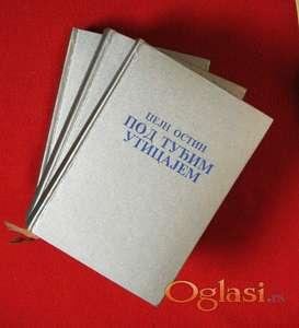 DŽEJN OSTIN, komplet od 6 knjiga.
