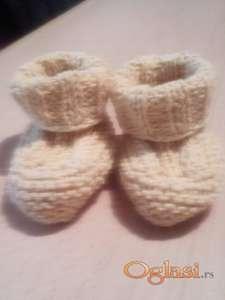 Strikane nehodajuce pamucne cipelice