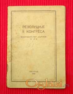 REZOLUCIJE II KONGRESA KPS - 1949. god.