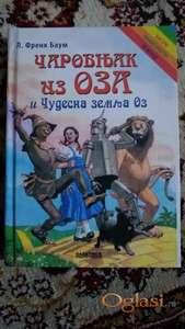 Carobnjak iz Oza i cudesna zemlja Oz (L. Frenk Baum)