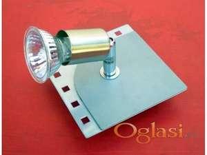 Zidna lampa sa halogenom sijalicom od 50w.