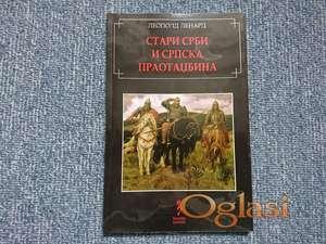 Stari Srbi i srpska praotadžbina - Leopold Lenard