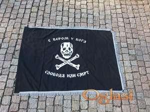 Četnička zastava - sloboda ili smrt (140x97)