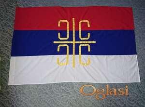 Zastava Srbije - 4S - Samo Sloga Srbina Spašava