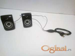 Zvučnici - Genius