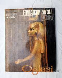 EGIPATSKI MUZEJ - KAIRO