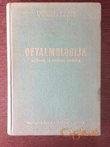 Oftamologija - I. Stanković, O. Litričin, M. Blagojevič i M. Danić