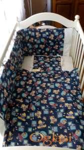 Ogradica i posteljina za bebe