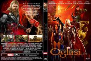 Marvel Filmovi 1 (DVD)