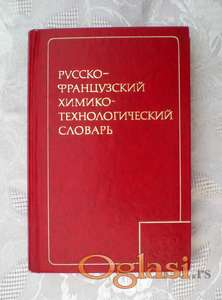 RUSKO-FRANCUSKI hemijsko-tehnološki rečnik.