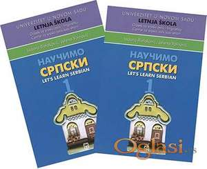 Serbian for foreigners