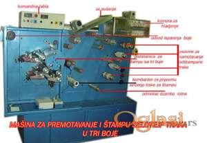 Mašina za štampu selotejp i krep traka