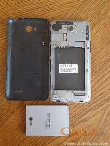 LG mobilni telefon