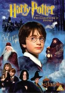 HARRY POTTER kompllet (8 DVD)