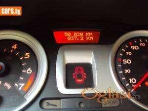 Prodajem Renault Clio 2007
