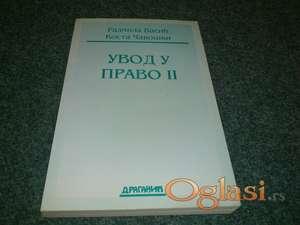 Uvod u pravo II - Radmila Vasić, Kosta Čavoški