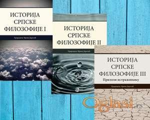 Istorija srpske filozofije I, II i III - Irina Deretić