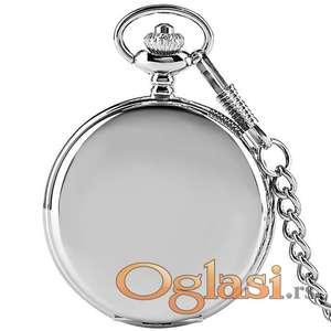 Džepni sat Silver Arapski Brojevi