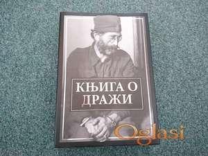 Knjiga o Draži - priredio Radoje Knežević