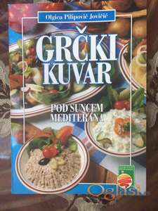 Grčki kuvar, pod suncem mediterana (recepti)