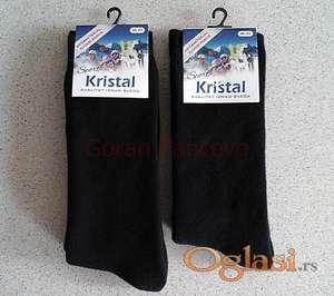 Muške deblje čarape