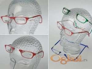 Naočare za čitanje sa magnetnim zakopčavanjem