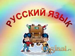 UVOD u RUSKI jezik, onlajn časovi ruskog za decu