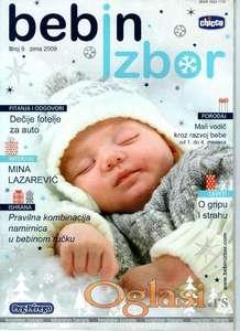 Časopis BEBIN IZBOR