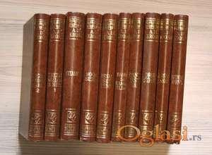 KRONIN Arčibald, kopmplet od 10 knjiga.