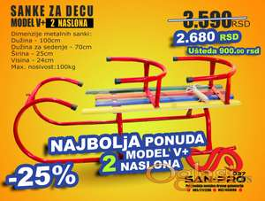 Sanke Model V+ dva naslona