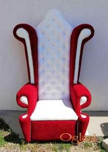Dečija fotelja