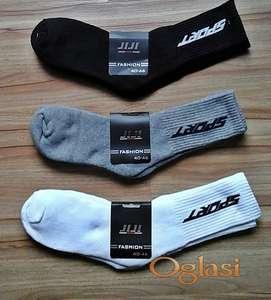 Pamučne termo čarape,Vel; 40-46