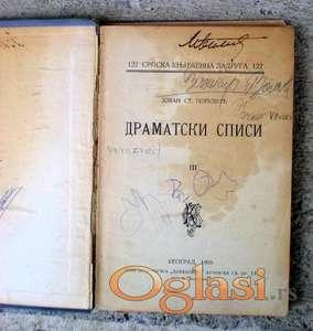 DRAMSKI SPISI III, J. St. Popović - Beograd 1909. god.