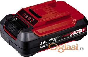 Power-X-Change Plus 18V 2,6 Ah Baterija