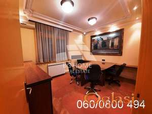 Poslovni prostor na Vračaru, Dubljanska ID#1035