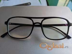 OEC Dioptrijski ram ili Kompijuterske naočare