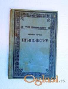 PRIPOVETKE - Prosper Merime, izdanje 1922.god.