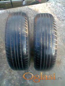 Polovne letnje gume