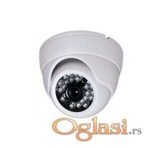 Kamera za video nadzor Aprica AP 2005