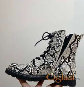 Na prodaju nove cizme ~