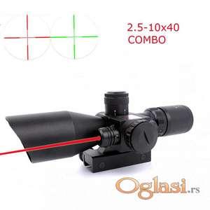 Optički nišan sa laserskim obeleživačem2,5-10x40 Rifle Scope