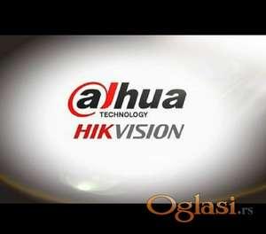 Rasprodaja polovnih HikVision i Dahua kamera
